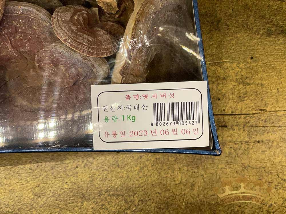 nam-linh-chi-nui-da-han-quoc-1kg